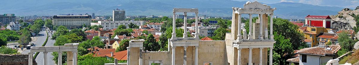 Център по езиково обучение, УХТ – Пловдив